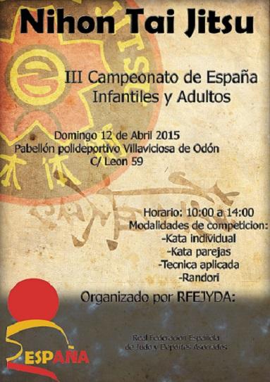 Cartel Campeonato de España 3 - reducido
